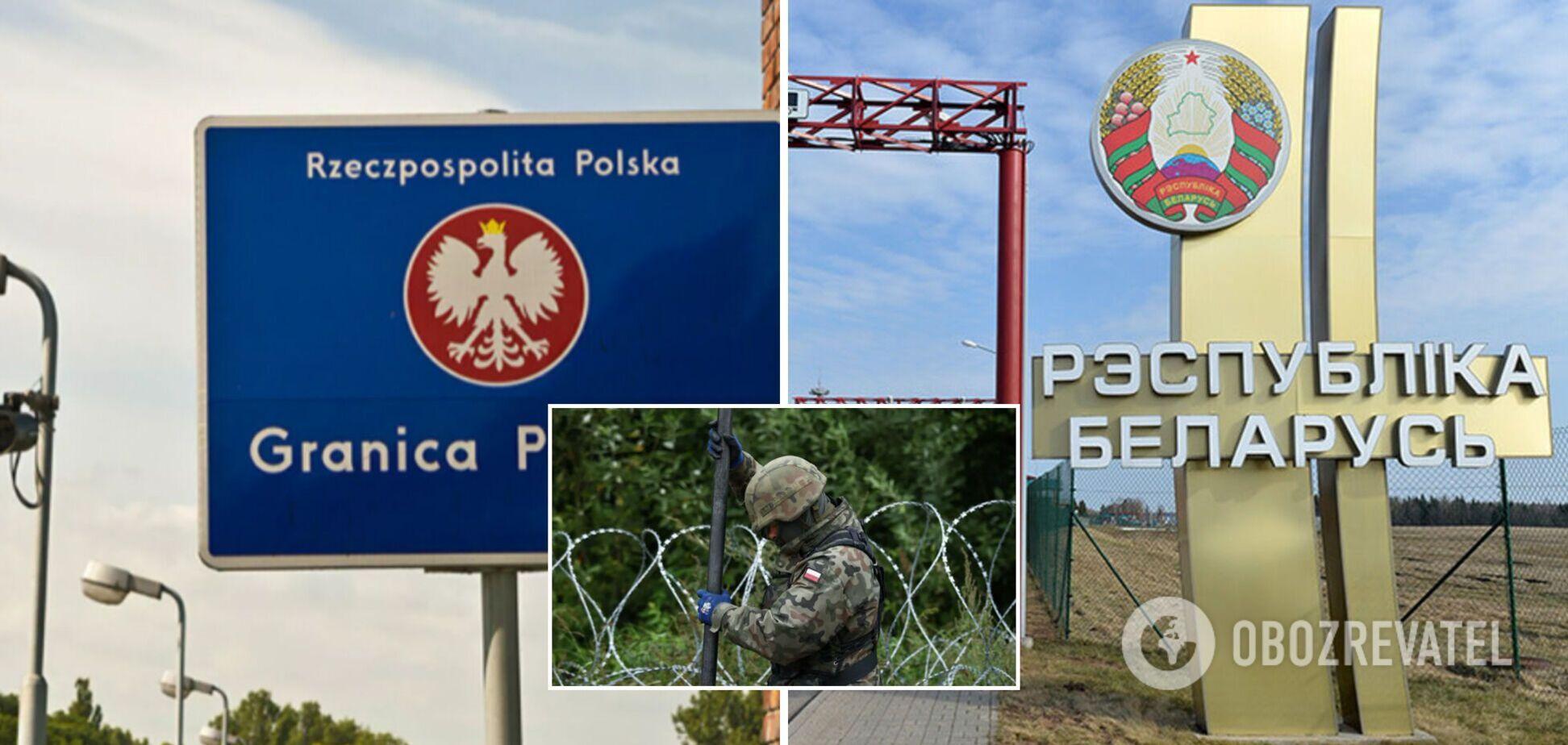 Польша ввела чрезвычайное положение на границе с Беларусью: названа причина