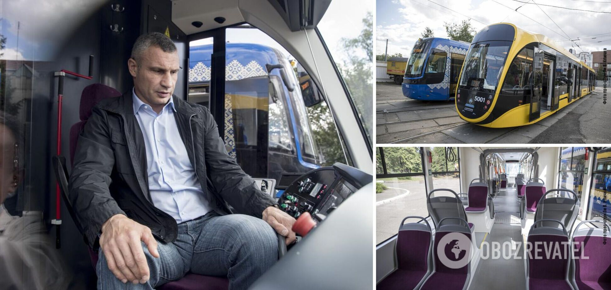 Кличко осмотрел 4 новых трамвая, которые прибыли в столицу