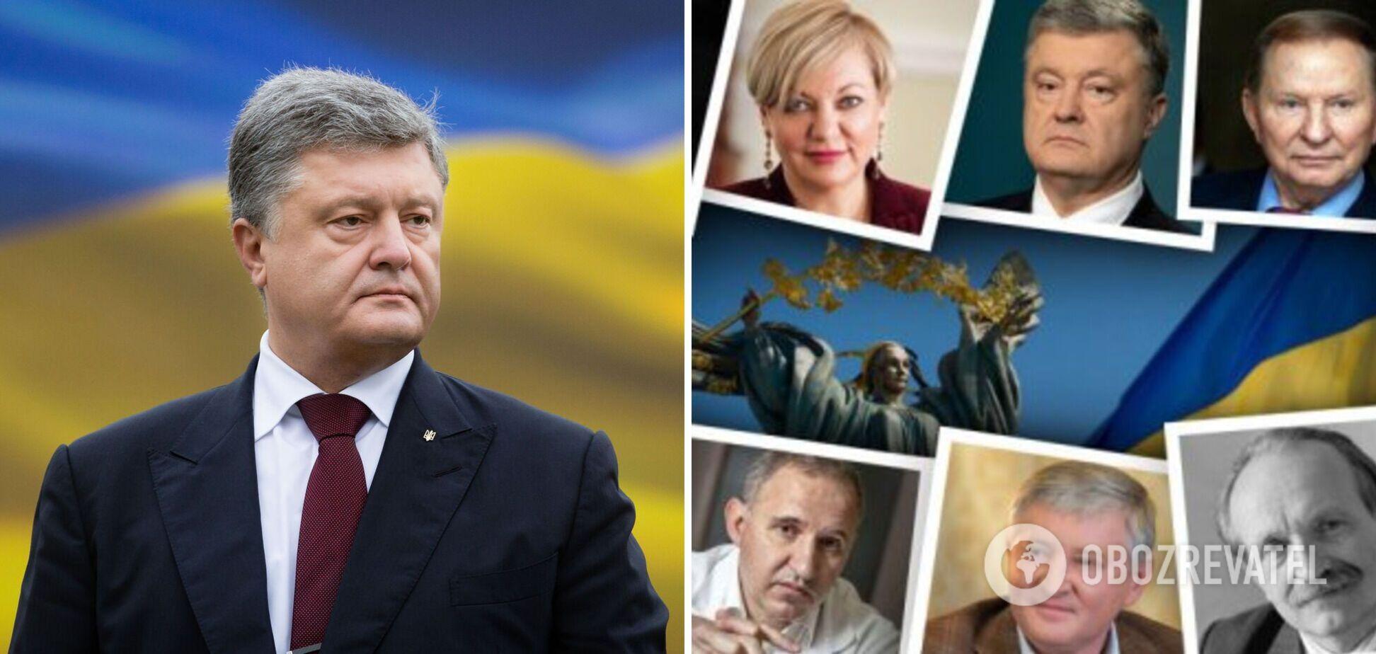 Порошенко посів перше місце в Народному рейтингу '100 сучасників, які змінили Україну'