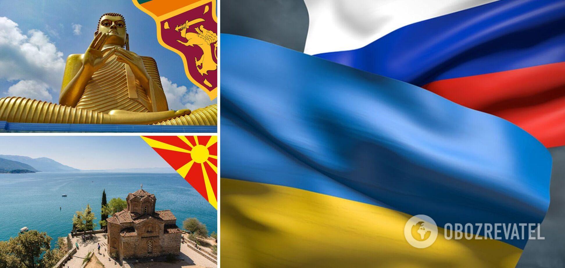 Україну запропонували перейменувати на Русь-Україну: які ще країни міняли свої назви