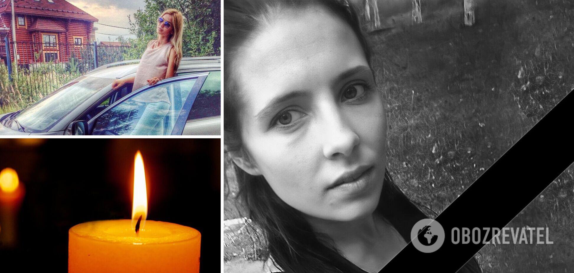 Вел сына в 1-й класс, когда сообщили о смерти жены: подробности гибели матери троих детей на Кировоградщине