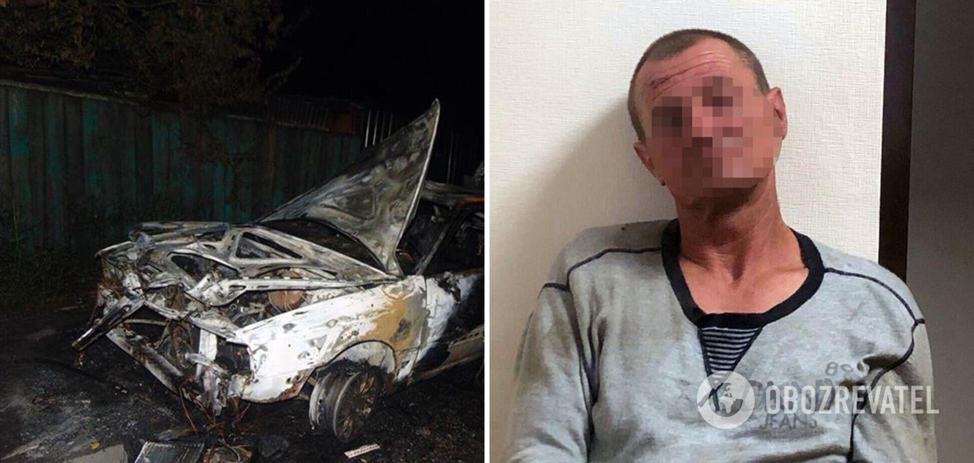 У Києві чоловік через ревнощі спалив машину співмешканця своєї колишньої дружини. Фото