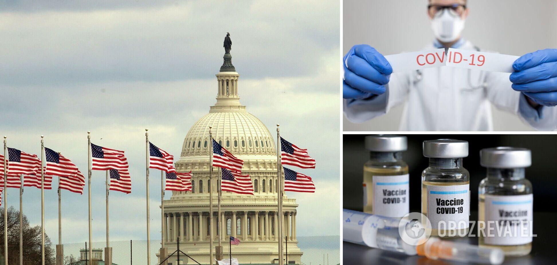 США нададуть Україні допомогу для боротьби з COVID-19: названо суму