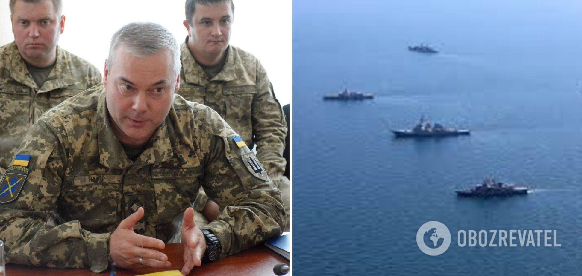 Россия может не только пойти на обострение, но и перейти к реальным боевым действиям на юге Украины, – Наев