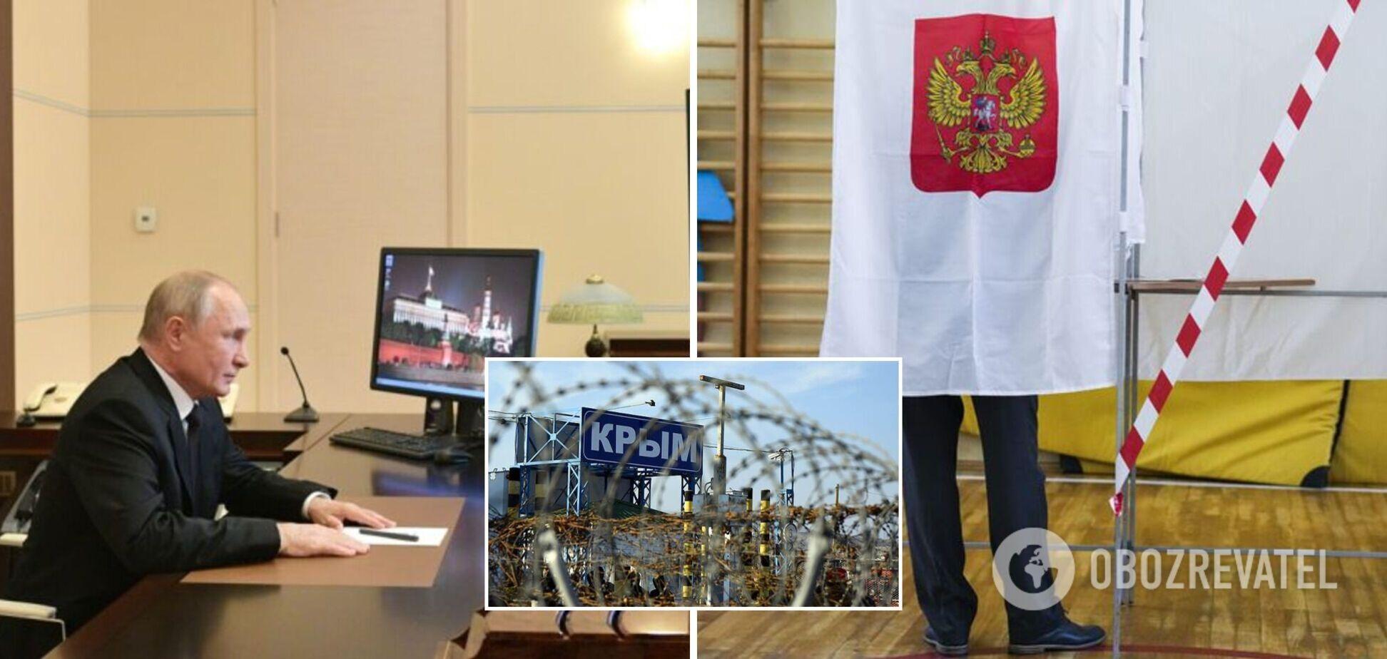 В Госдепе заявили, что США не признают результаты выборов в Госдуму РФ: прошли на 'суверенной территории Украины'