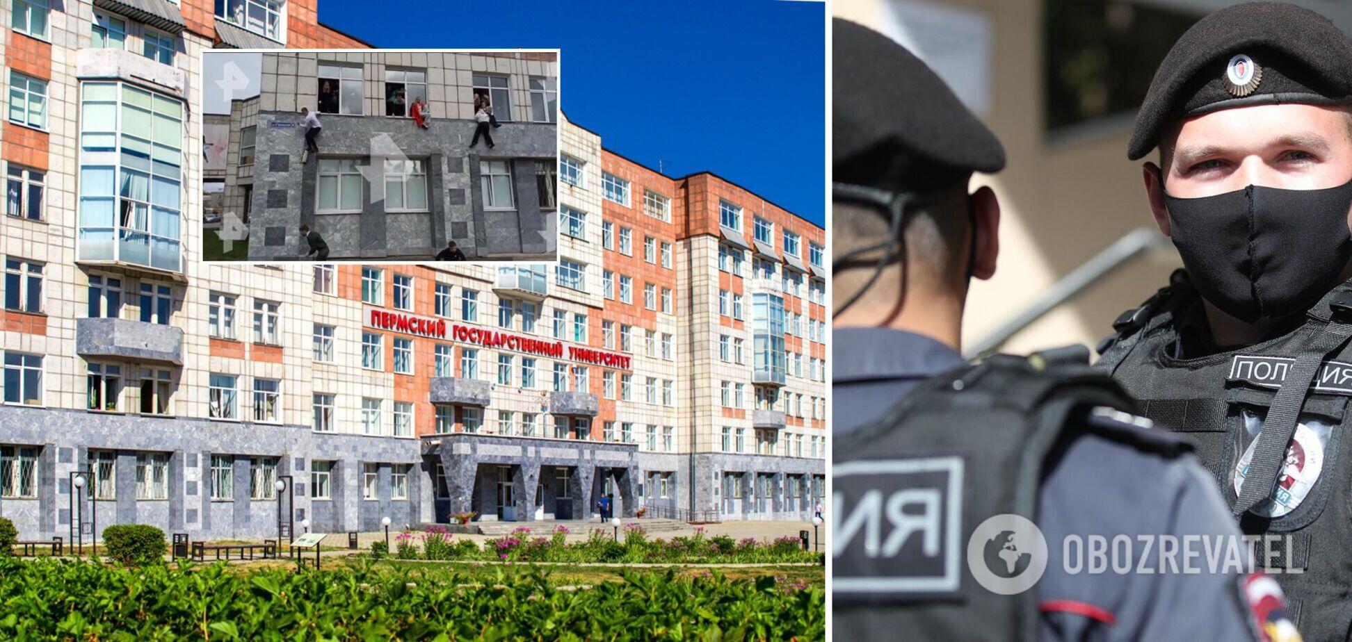 В России произошла стрельба в университете, погибли 8 человек, много пострадавших. Фото и видео
