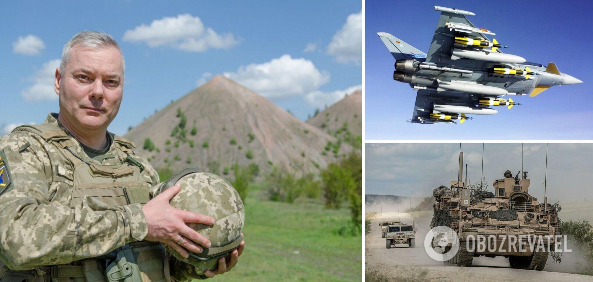 Наєв розповів, яке озброєння отримали ЗСУ і на яку допомогу від партнерів розраховує Україна
