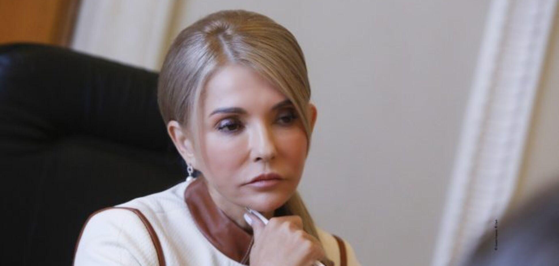 Тимошенко назвала три кроки для розв'язання тарифної кризи в Україні