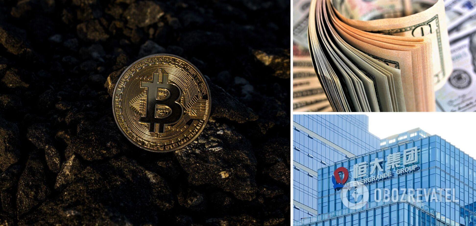Курс биткоина резко снизился: сколько стоит и что будет дальше