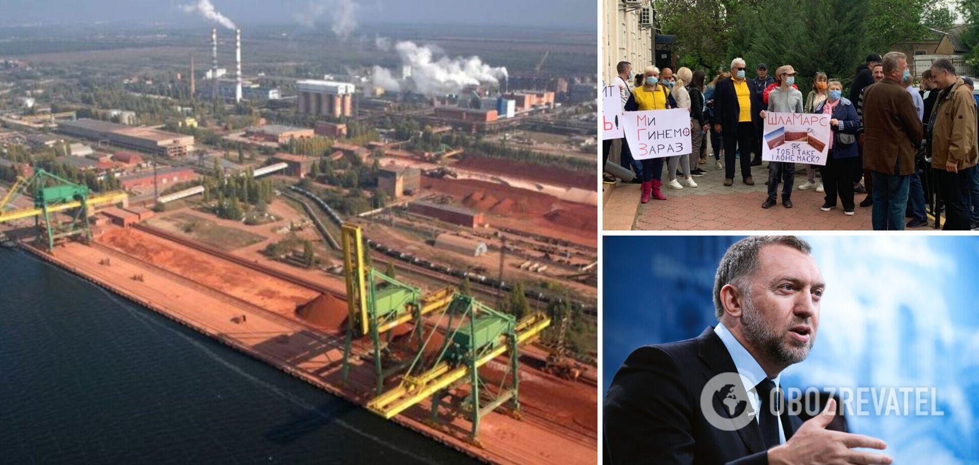 В Украине уже год длится скандал сНиколаевскимглиноземнымзаводом из-за 'экоактивистов', Дерипаски и США