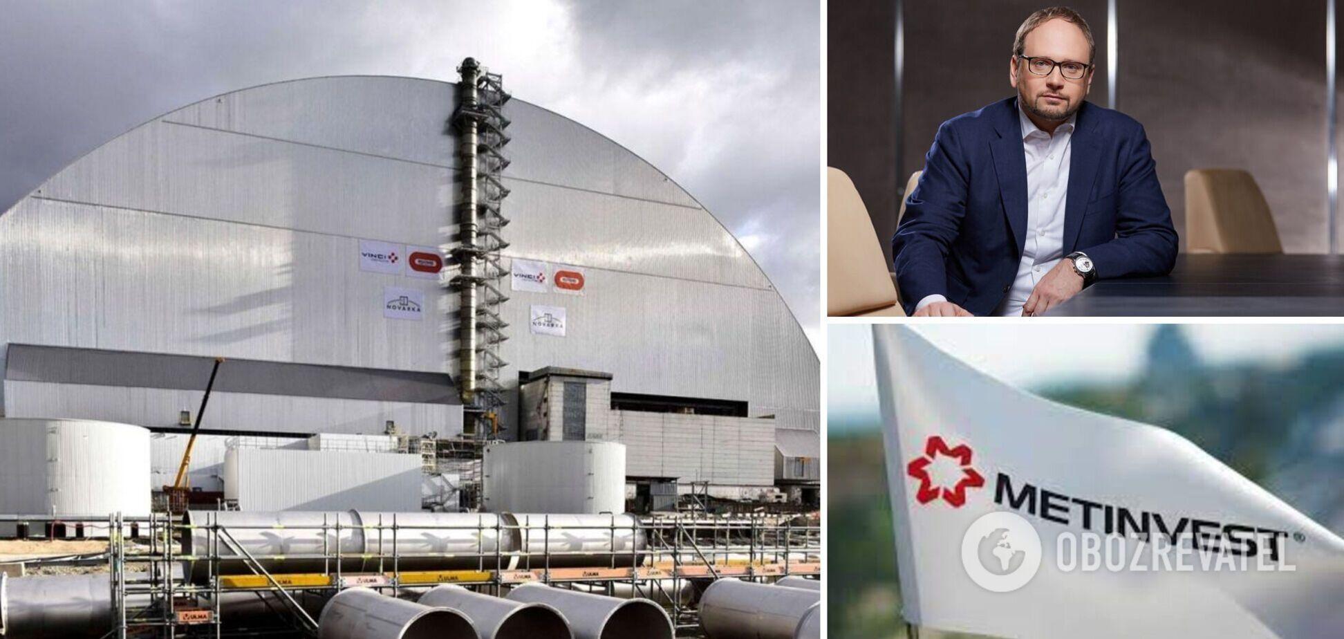 'Метинвест' помог построить объект 'Укрытие' на Чернобыльской АЭС