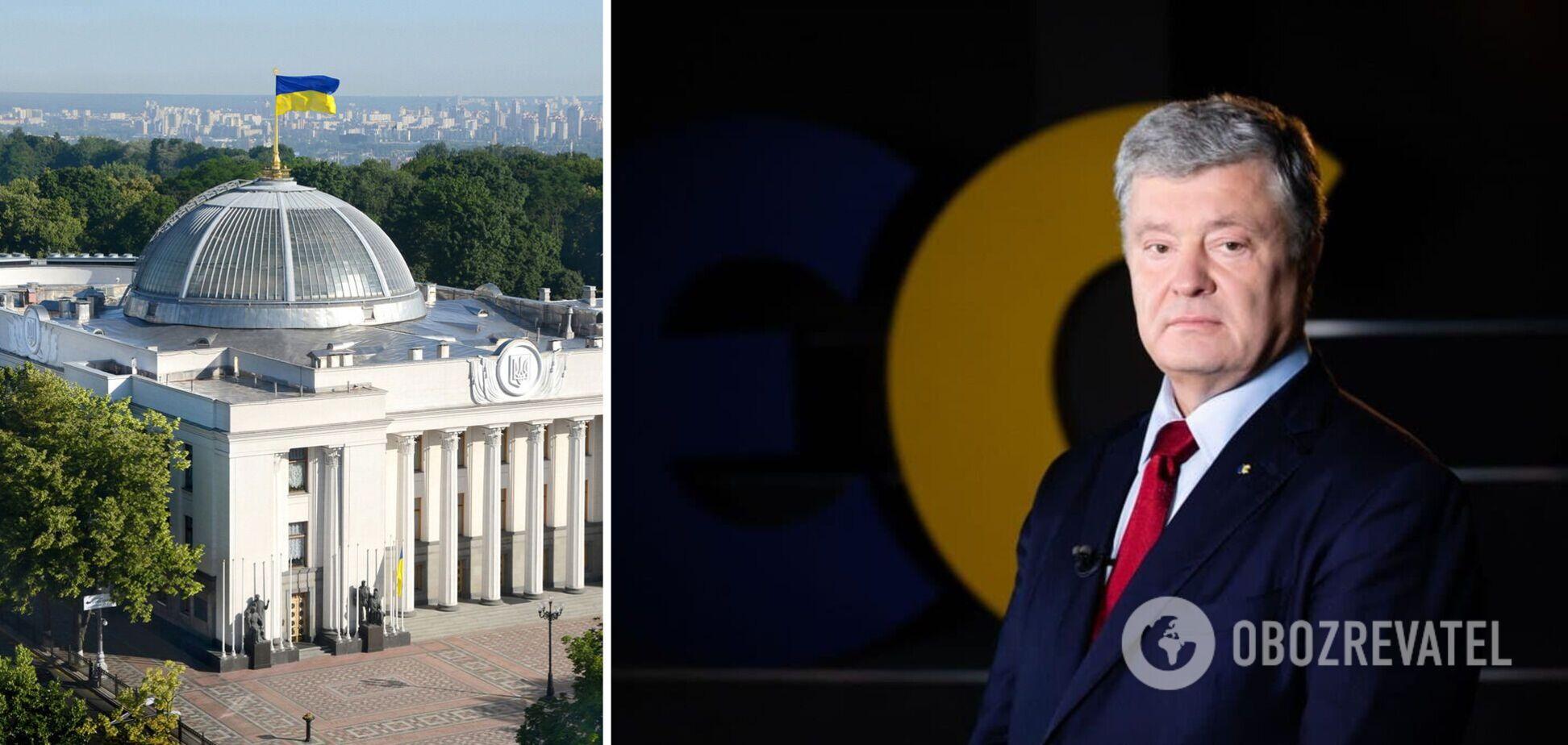 Рада должна формировать повестку дня по вопросам, которые волнуют общество, а не 'Слугу народа', – Порошенко