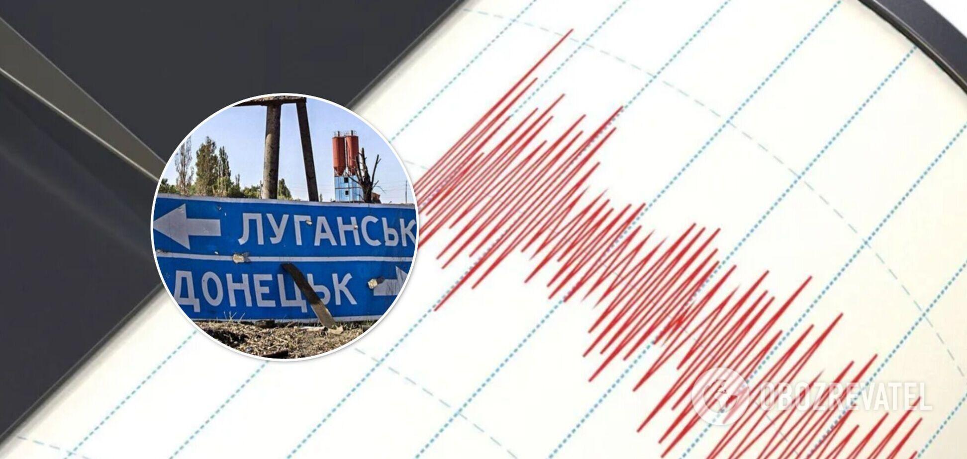 Землетрус у Донецькій області