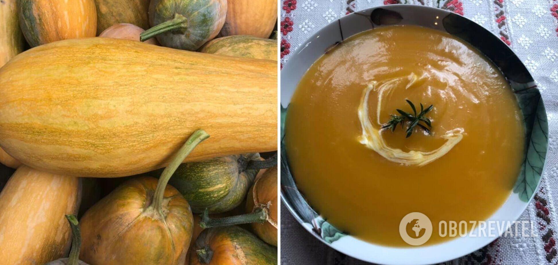 Тыквенный крем-суп. Уникальные блюда из сезонного овоща