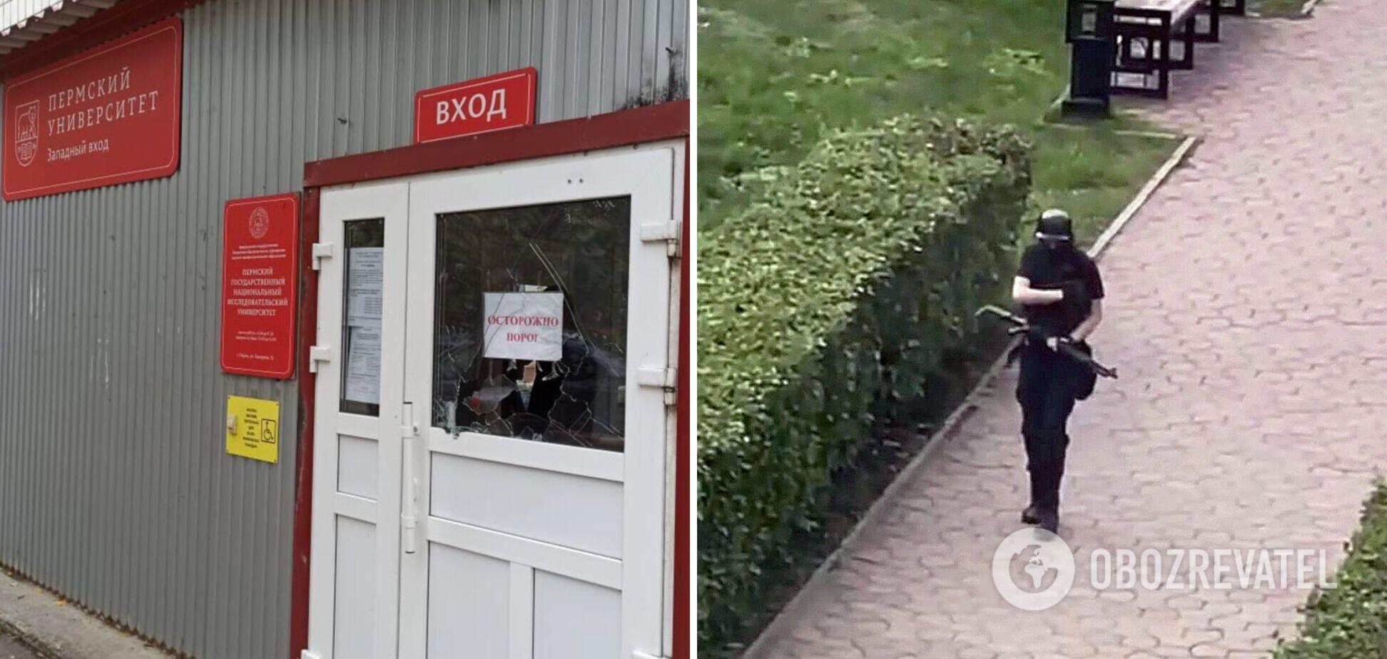 Студенты разбегались в панике: появились кадры нападения на университет в Перми. Видео