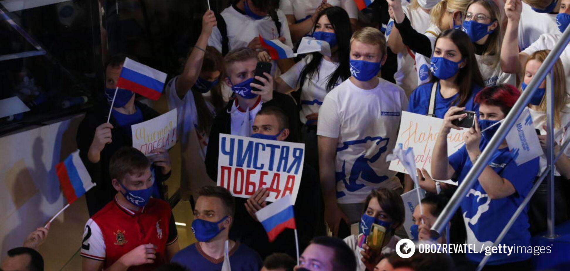 Итоги выборов в РФ: процесс 'закручивания гаек' запущен