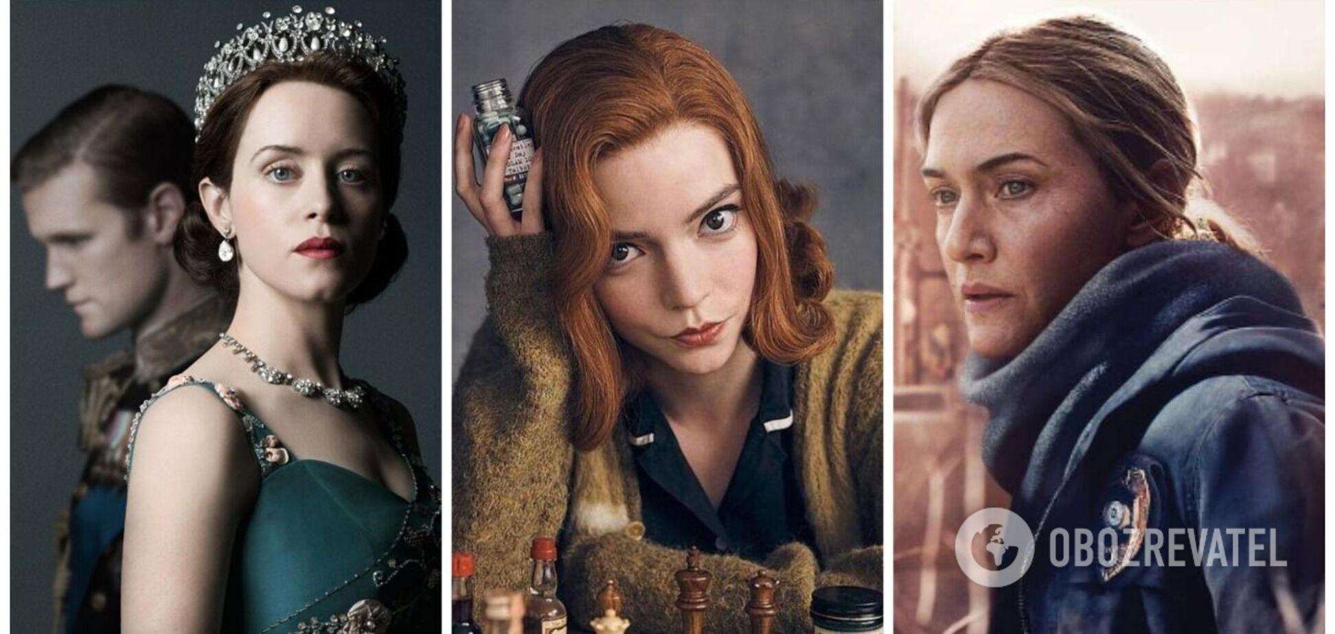 Серіали-переможці 'Еммі-2021': що подивитися ввечері. Трейлери та опис