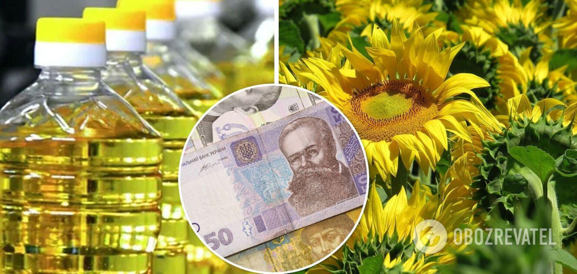 Чи варто очікувати здешевлення соняшникової олії до кінця 2021-го: в Україні дефіцит соняшнику