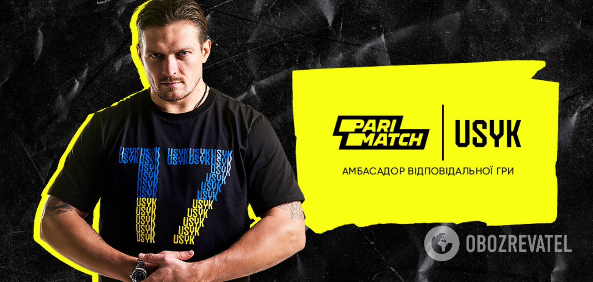 Parimatch Ukraine запускает масштабную платформу Responsible Gambling: Болей сердцем - играй головой!