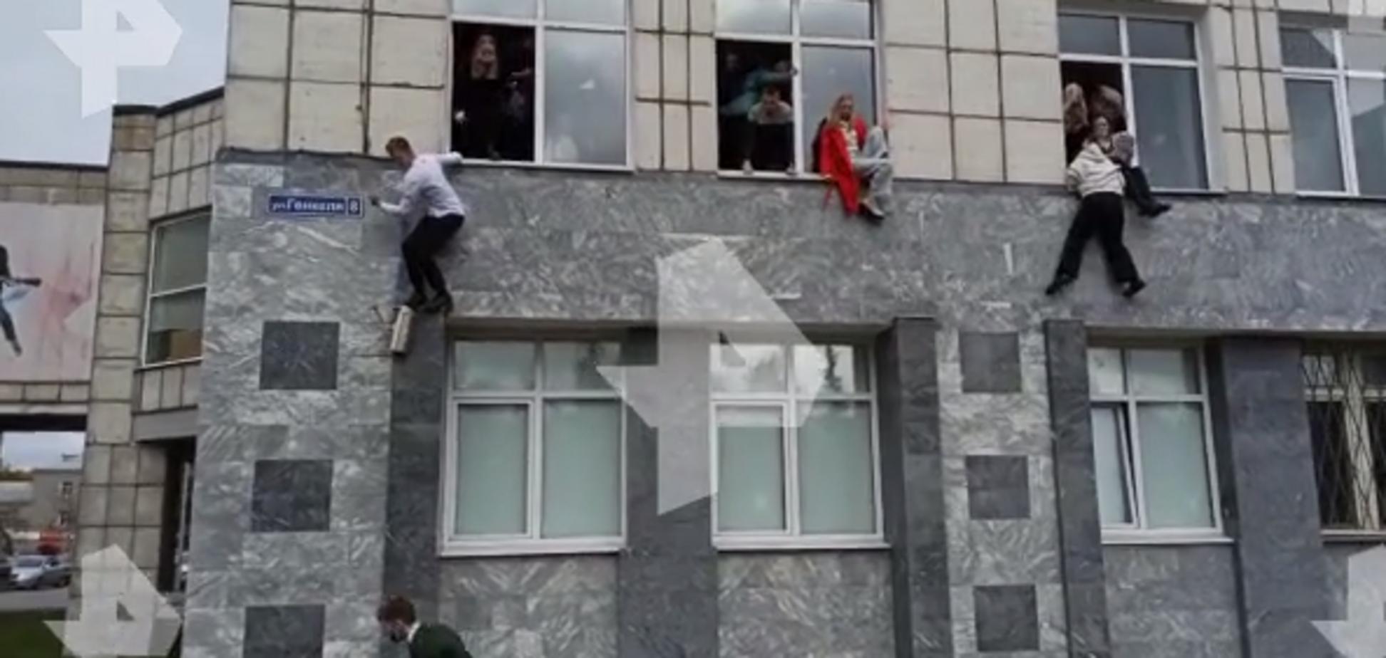 Студенти вистрибують з вікон, щоб врятуватися