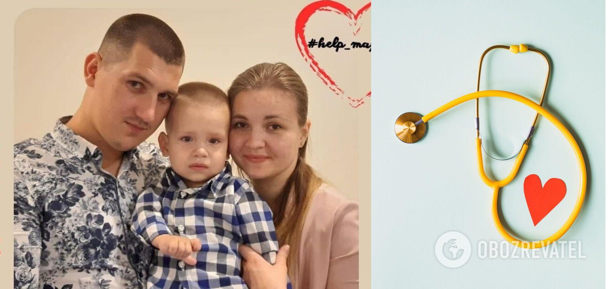 Лікування Максима Антонишина