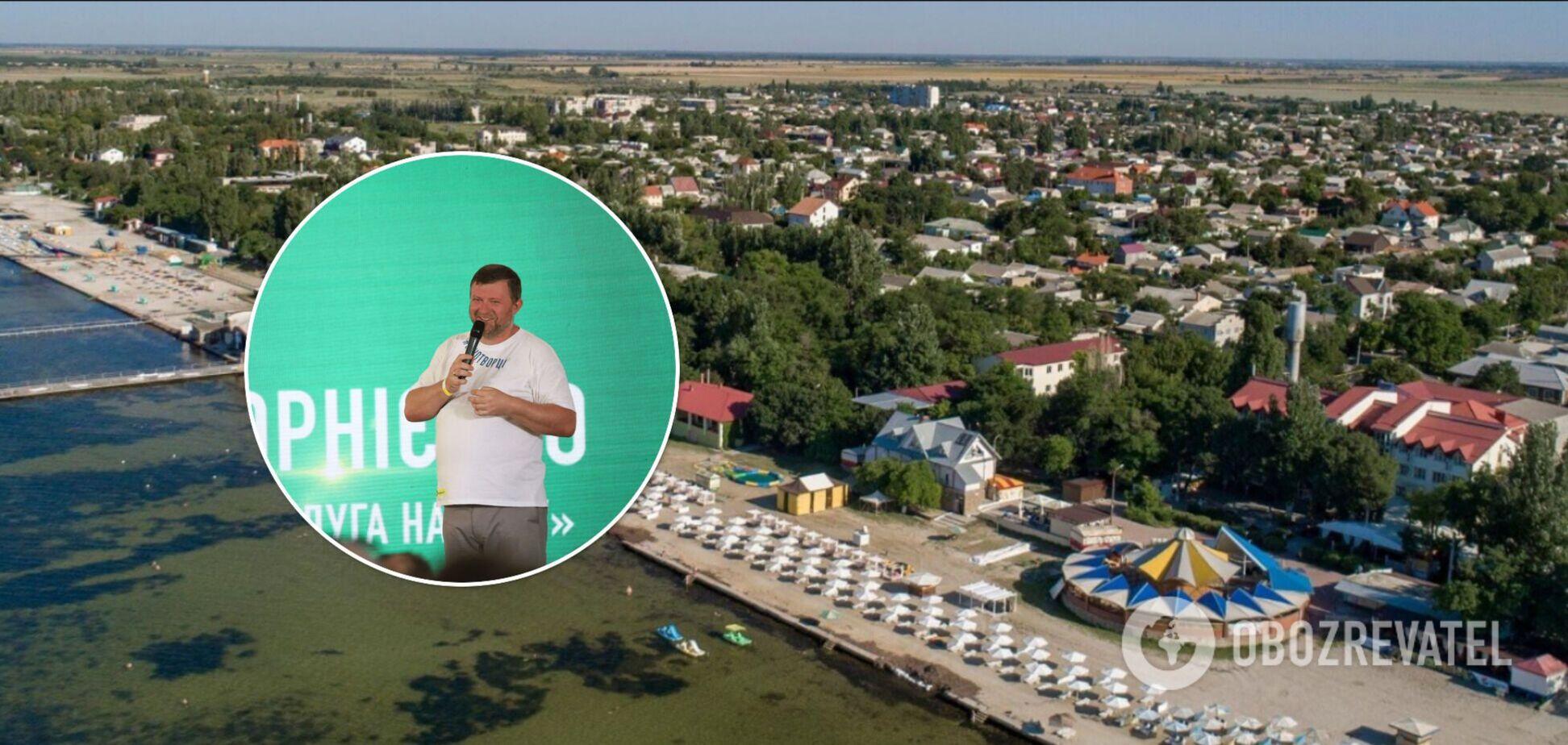 'Слуга народу' організувала триденний табір для молоді в Скадовську: названо мету заходу. Відео