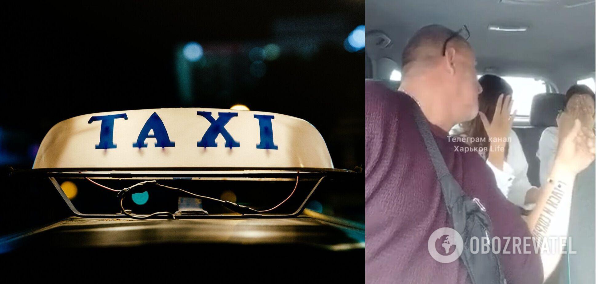 Інцидент у таксі в Харкові