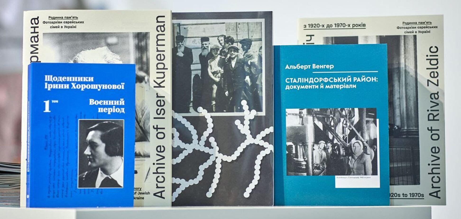Украинские историки представили уникальные исследования о Холокосте