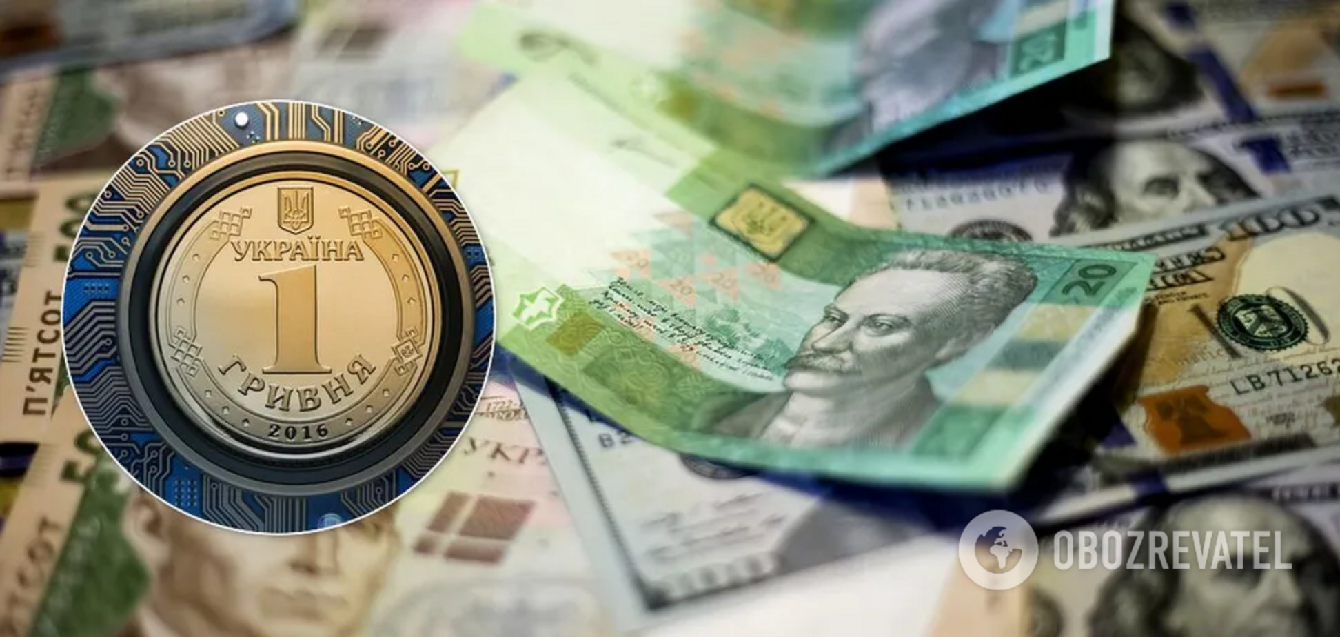 В Украине сделали шаг к запуску е-гривни: валюту испытают на зарплатах чиновников