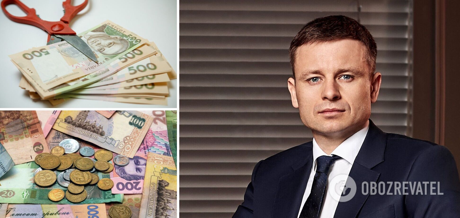 Чого чекати українцям від бюджету-2022