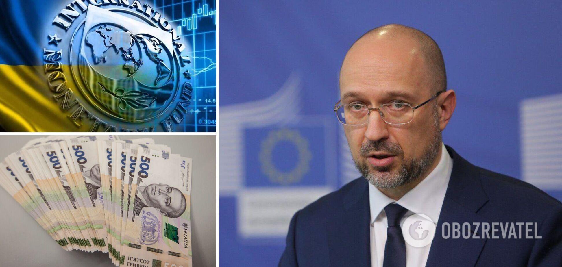 Украинцам заморозят зарплаты в бюджете на 2022 год