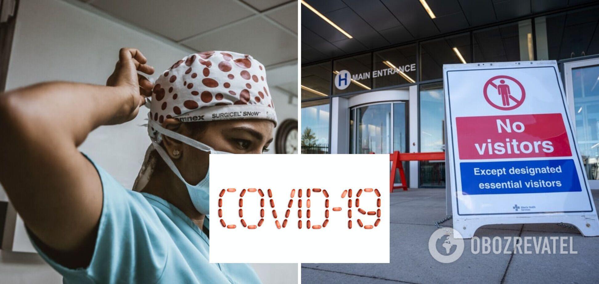 Уровень заболеваемости COVID-19 в Украине через неделю превысит среднеевропейский – прогноз KSE