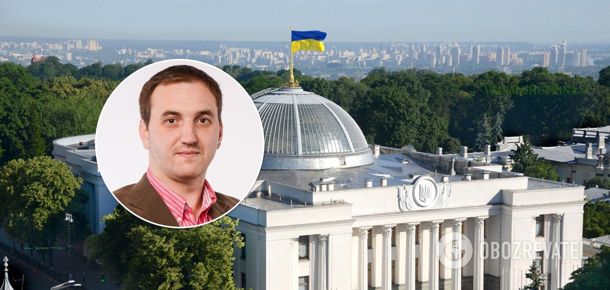 'Податковий' законопроєкт №5600 повинен ударити по олігархам, а не по бізнесу, – директор з комунікацій 'CASE Україна'