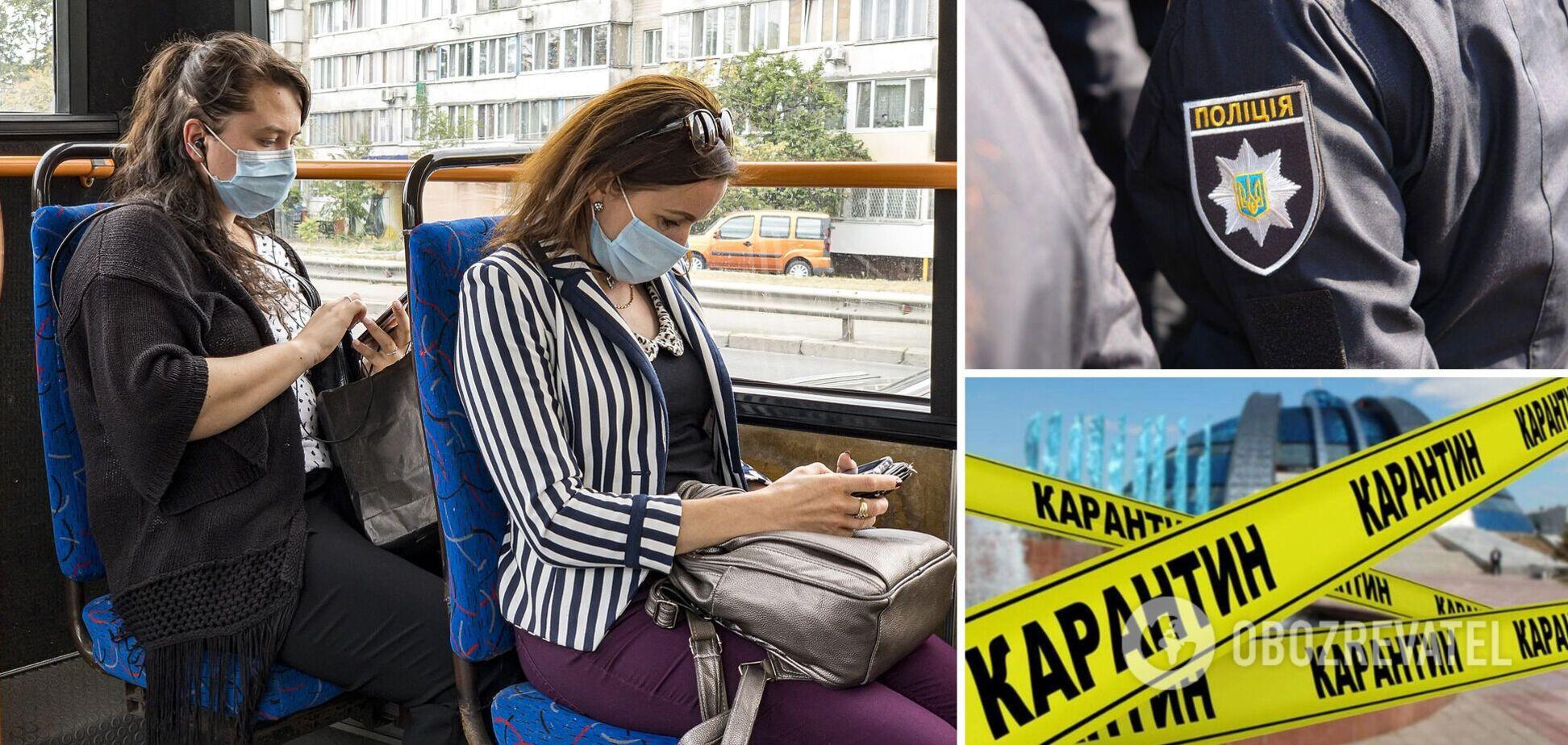В Украине опять будут штрафовать за нарушение карантина