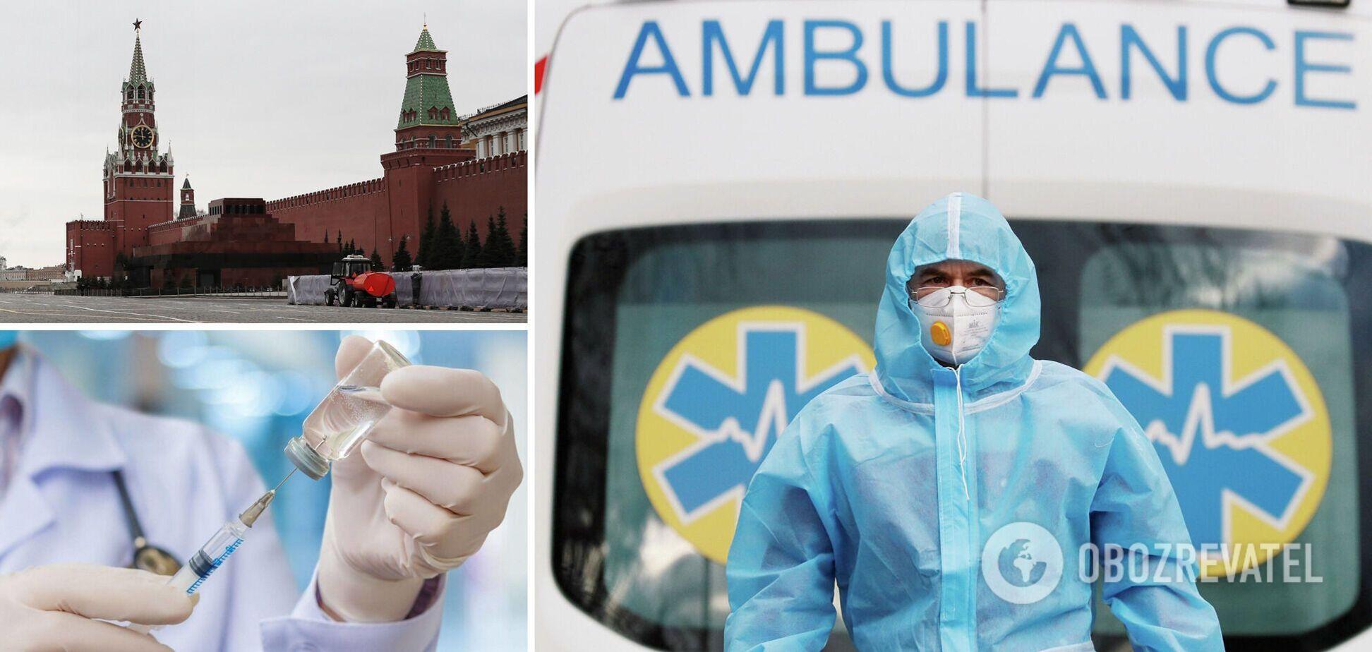 Фейки, пропаганда и 'ручные' политики: как Кремль убивает украинцев с помощью COVID-19