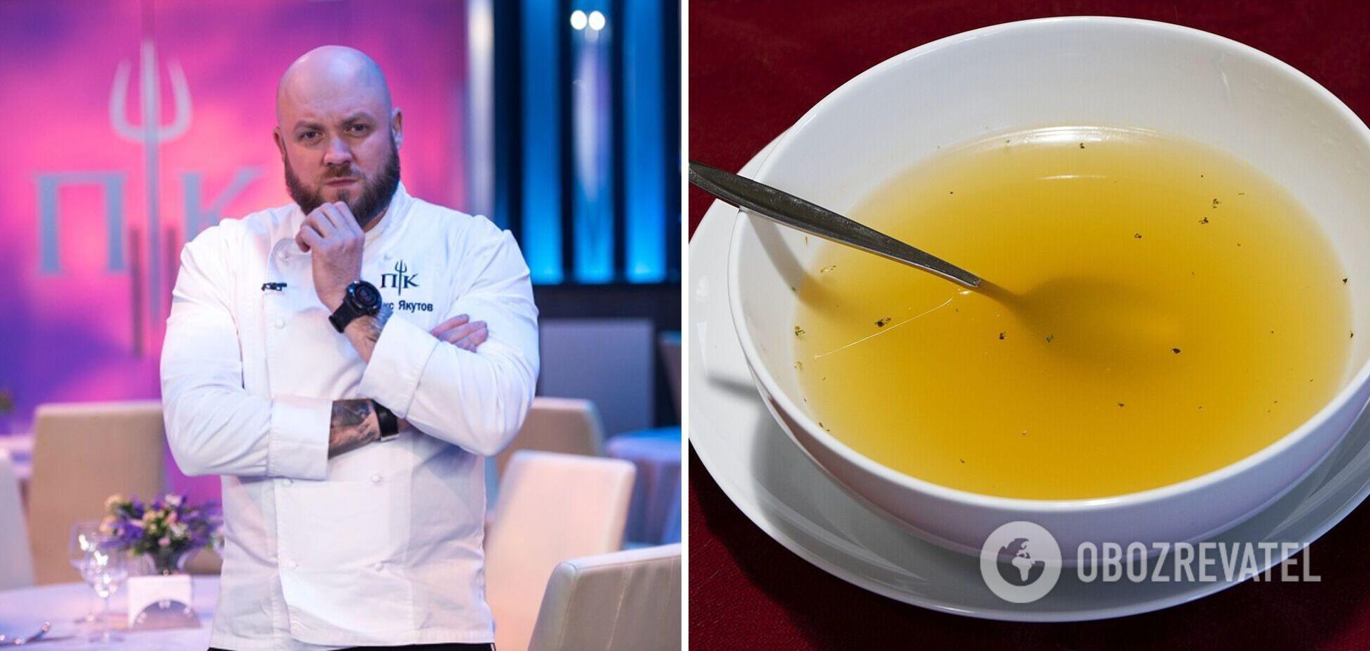 Алекс Якутов поделился рецептом идеального бульона