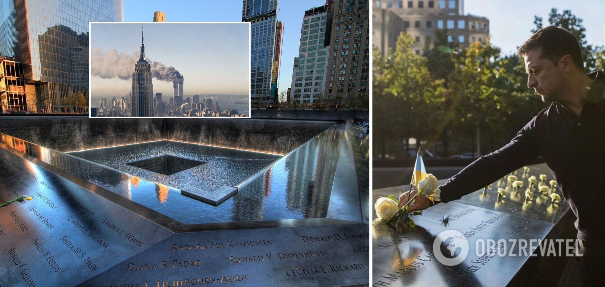 Зеленський вшанував пам'ять загиблих 11 вересня в Нью-Йорку, але пост у мережі викликав питання. Фото