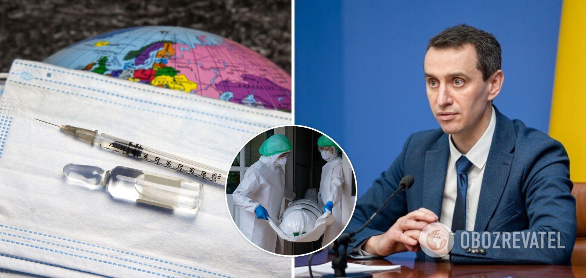 В Україні 99,2% смертей внаслідок COVID-19 були серед невакцинованих, – Ляшко