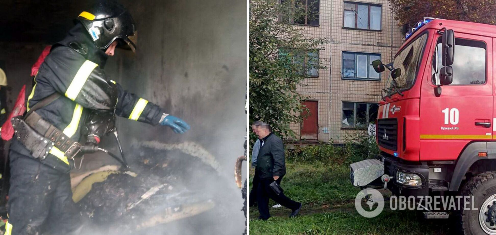 У Кривому Розі трапилася пожежа в гуртожитку для військовослужбовців. Фото та відео
