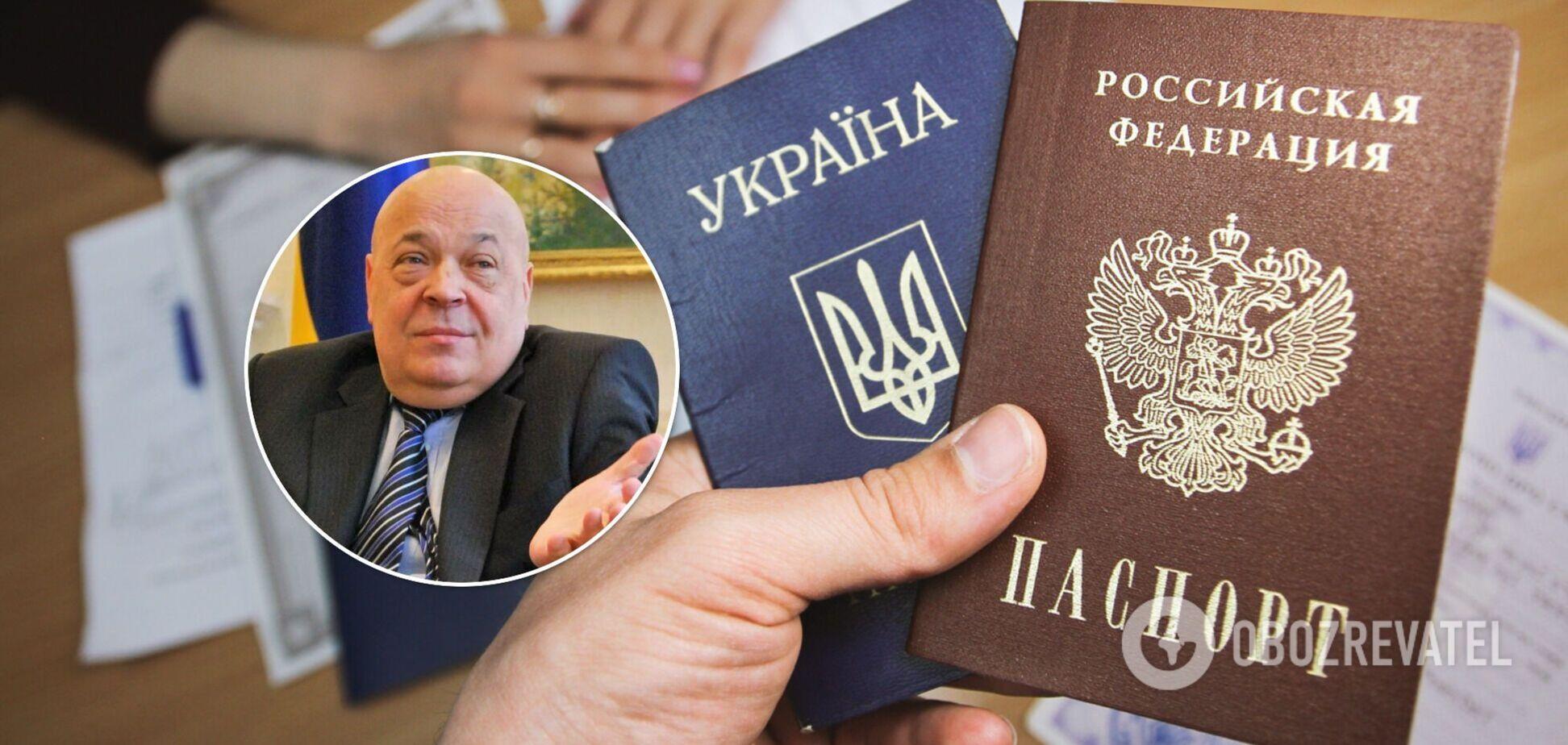 Украинцев с паспортами РФ следует лишать гражданства, – Москаль