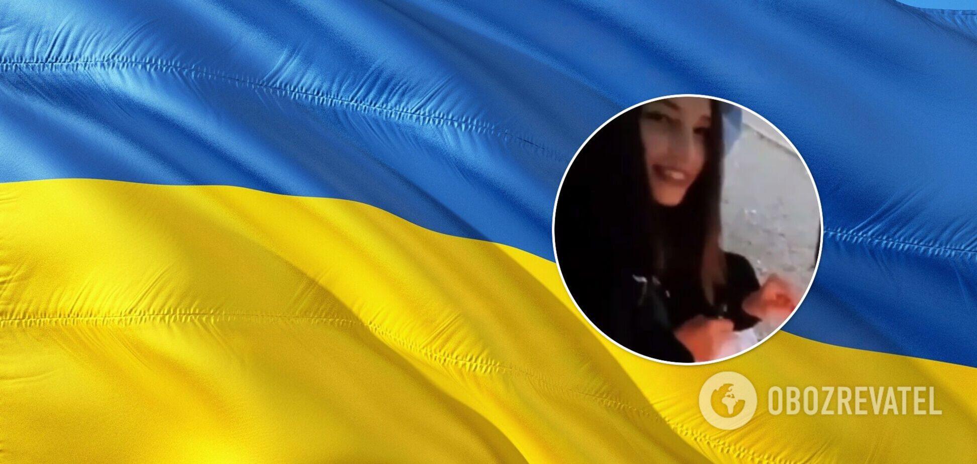Девушка осквернила государственный флаг