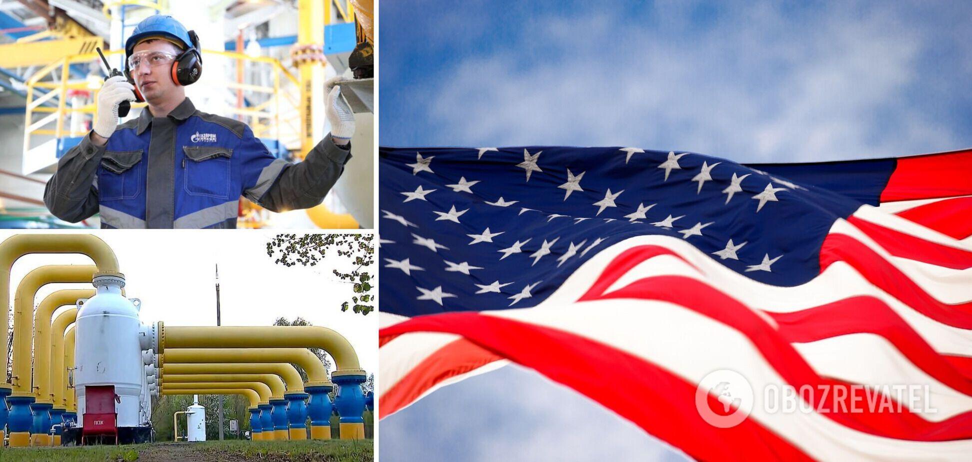 У США заявили про наслідки від зростання цін на газ в Європі: Норвегія рятує ситуацію