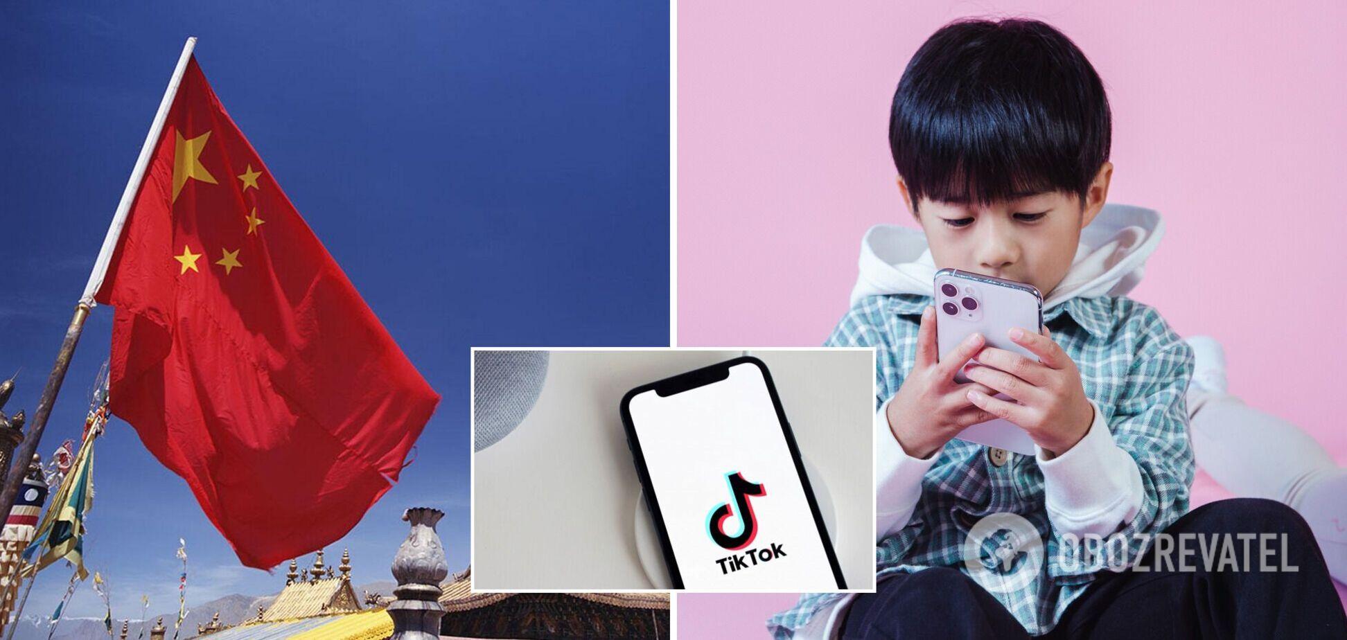 Ограничения для детей в КНР