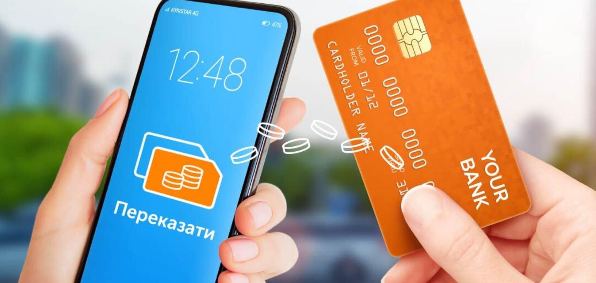 'Смарт-Гроші': що це таке та як використовувати мобільний замість гаманця