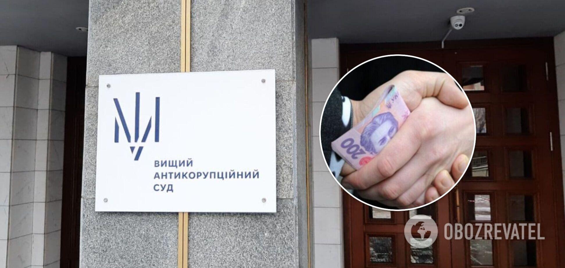 ВАКС приговорил к 7 годам тюрьмы судью из Мукачево из-за взятки в 2 тысячи гривен