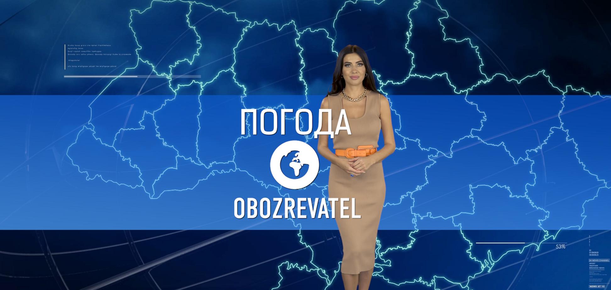 Прогноз погоды в Украине на среду, 22 сентября, с Алисой Мярковской