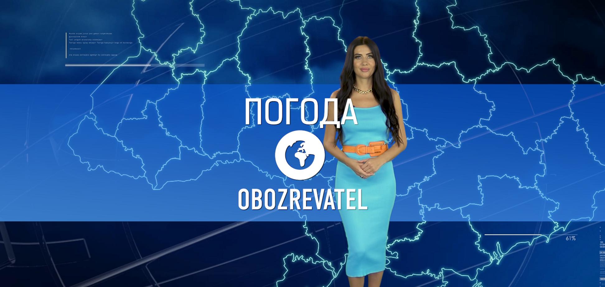 Прогноз погоды в Украине на пятницу, 24 сентября, с Алисой Мярковской