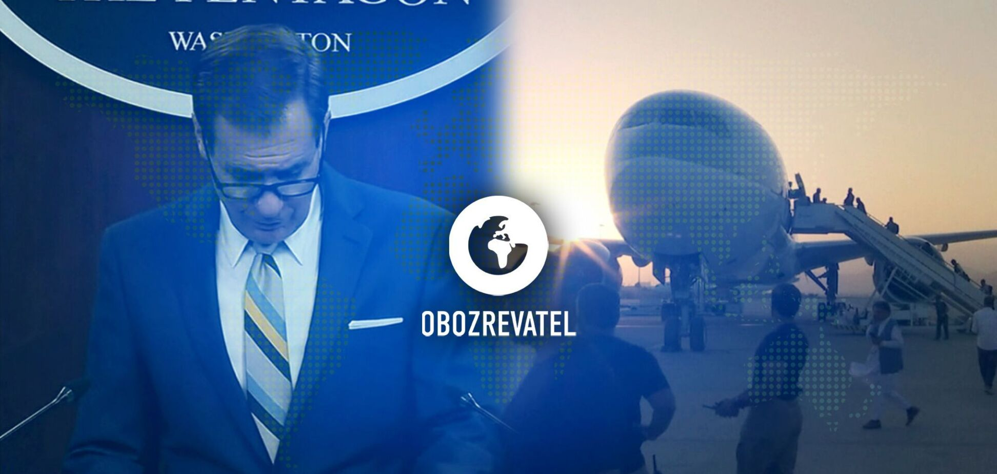 Американские военные убили одного из лидеров 'Аль-Каиды', а кабульский аэропорт начал принимать международные рейсы – дайджест международных событий