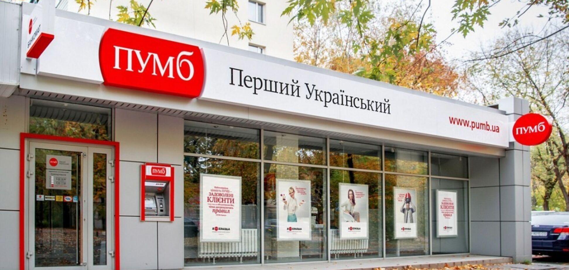 Українці зможуть відкрити рахунок у банку через Дію: як це працюватиме
