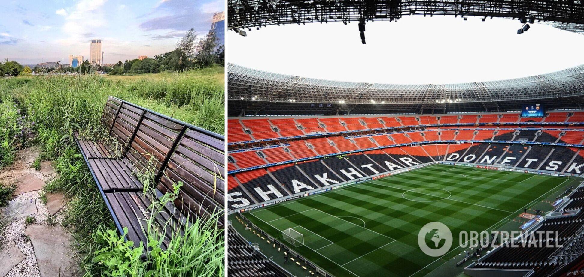 Появились снимки Донбасс Арены